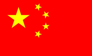'Kinijos